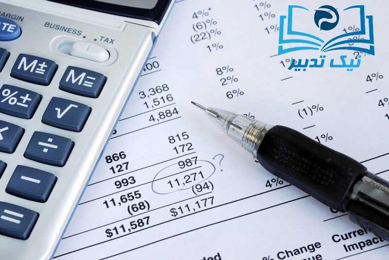 نیک تدبیر- تفاوت حسابرسی و حسابداری