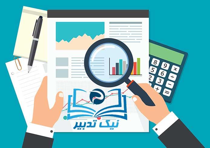 نیک تدبیر-تفاوت حسابداری و حسابرسی چیست