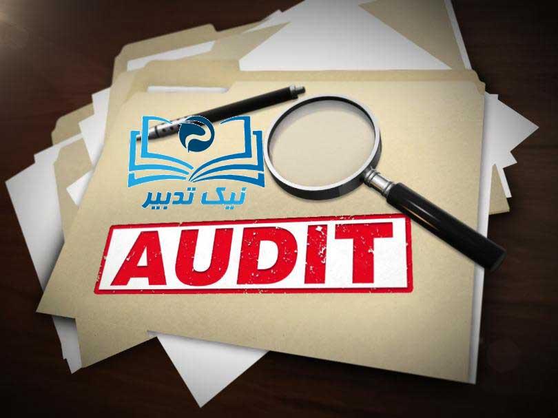 نیک تدبیر-حسابرسی چیست