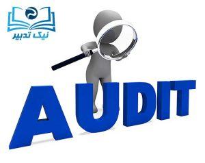 نیک تدبیر-انجام مراحل حسابرسی